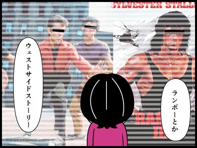 アーミーナイフにまつわる4コマ漫画2