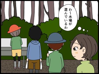 水場で汲む水の量に悩む登山者の漫画1