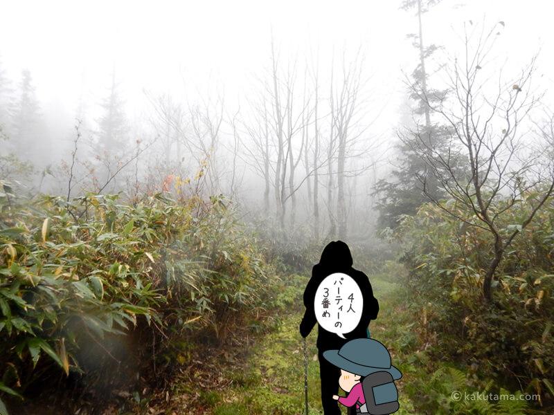北野口登山口登山道を歩く2