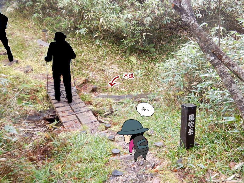 北小谷(土沢)コースとの合流場所1