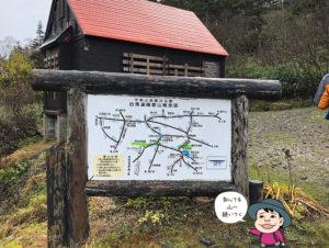 風吹山荘前の地図