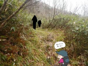 風吹岳へ向かって歩く