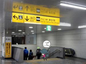 秦野駅からヤビツ峠へ向かう