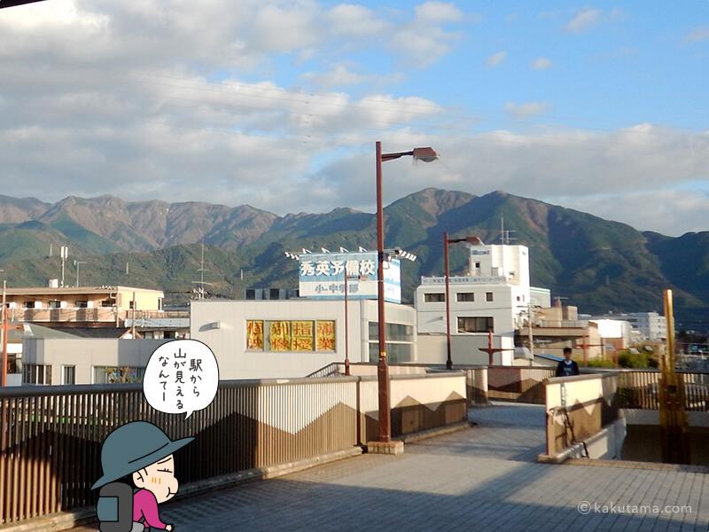 渋沢駅まで移動