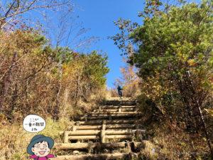 花立山荘前の恐怖の階段1
