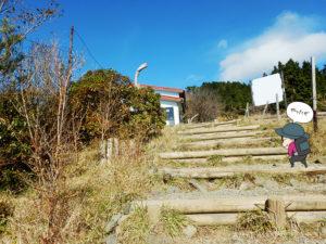 花立山荘前の恐怖の階段2