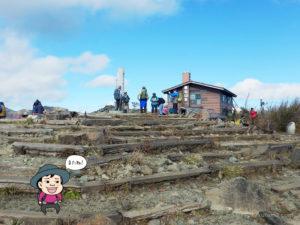 塔ノ岳山頂から下山