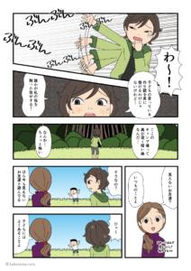 一日かけて作って食べるキャンプの漫画1