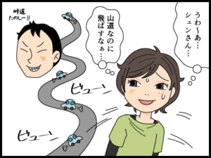 山道で車に酔う漫画1