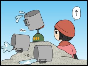 料理下手の特徴は強火な漫画3