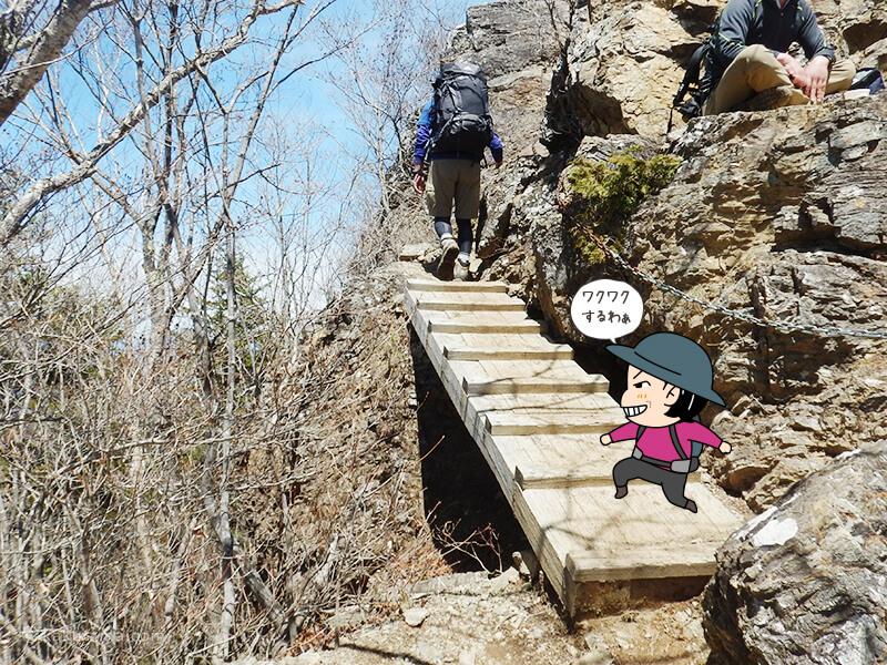 両神山山頂付近の岩場2