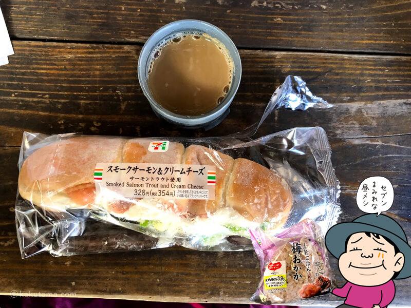 両神山清滝小屋で食べた昼メシ