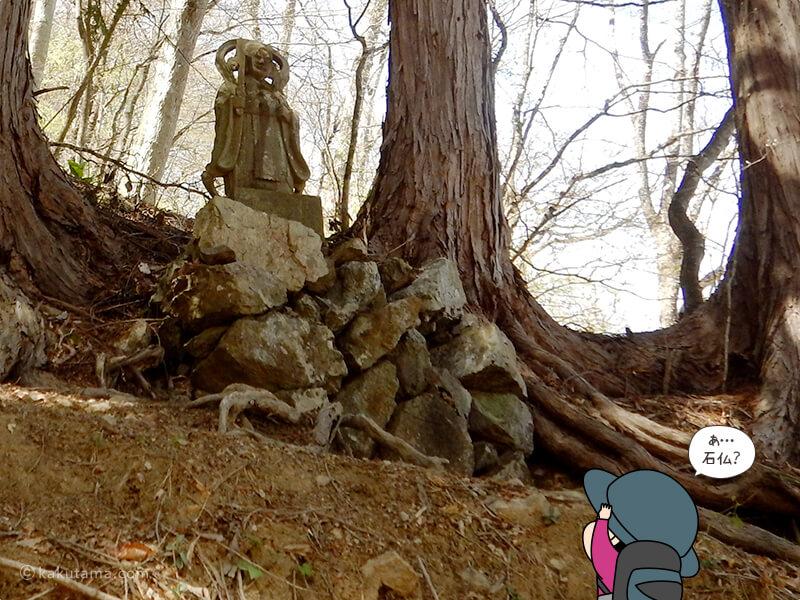 両神山清滝小屋から表参道コースにあった仏像