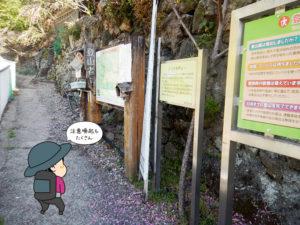 両神山荘から登山口へ