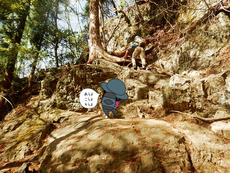 日向大谷の岩場2