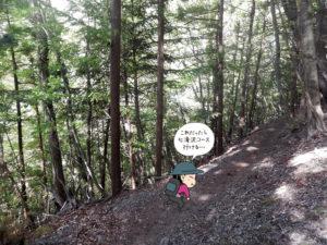 日向大谷の登山道8