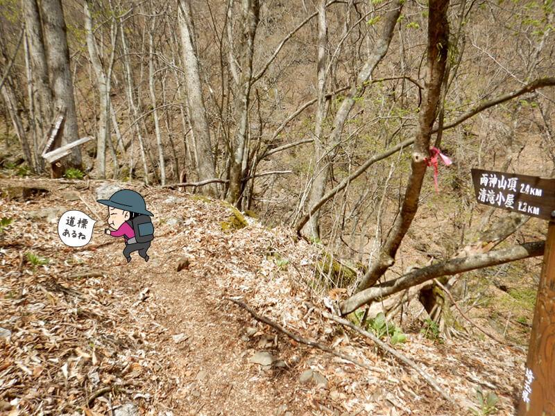 七滝沢コースの登りは続く1