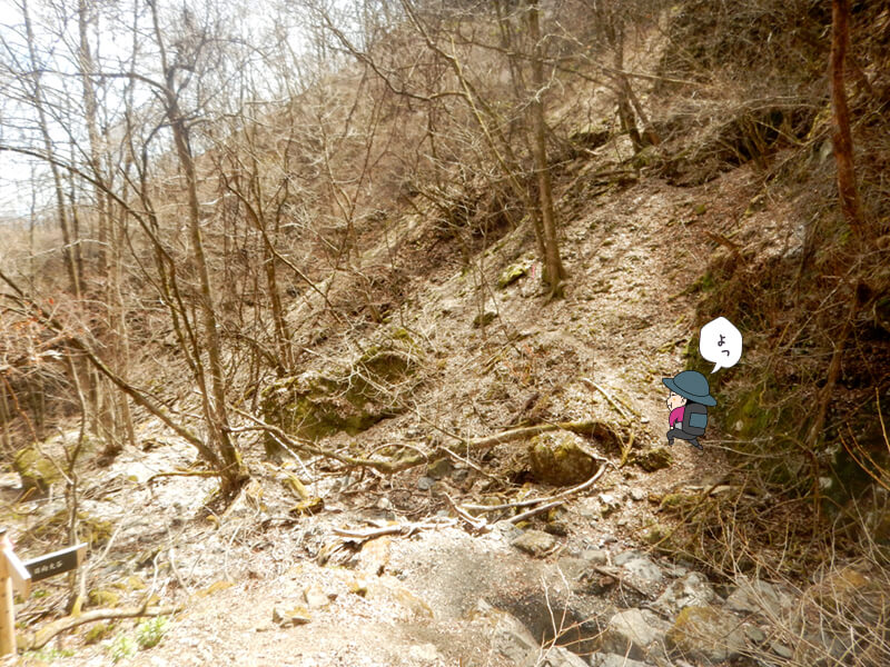 七滝沢コースの登りは続く5