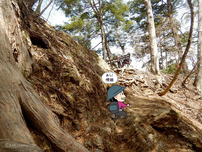 鈴が坂を登る3