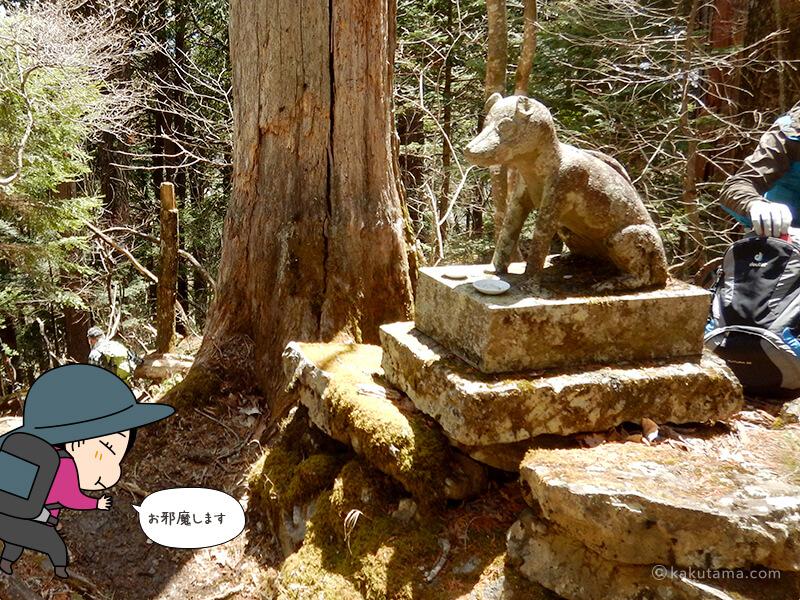 両神神社の狼2