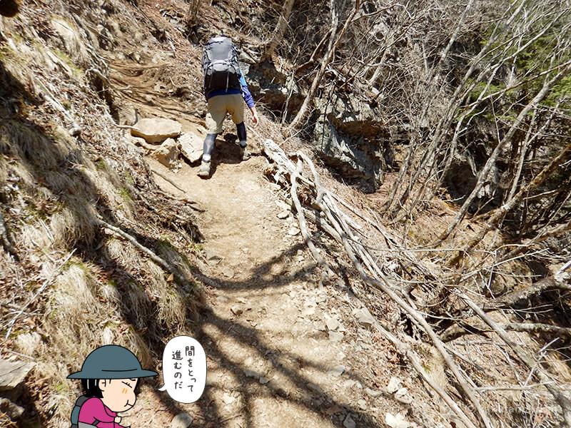 両神神社から山頂へ向かって歩く7
