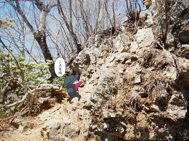 両神神社から山頂への岩場2