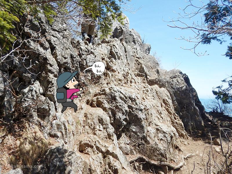 両神山山頂付近の岩場1