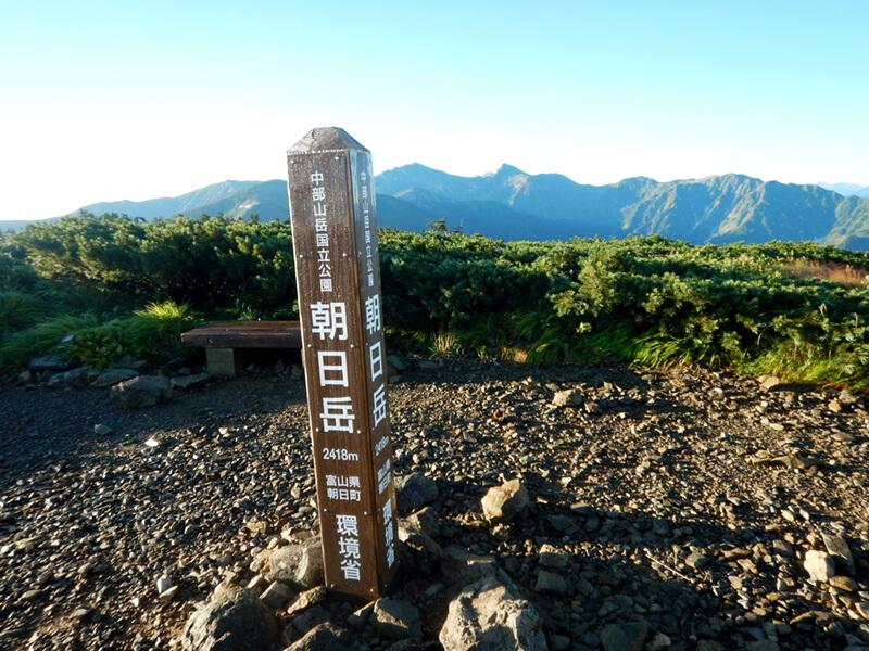 朝日岳から蓮華温泉