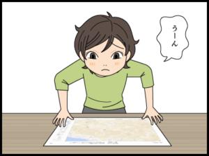 地図読みは習っている時はわかるが一人になるとわからなくなる漫画1