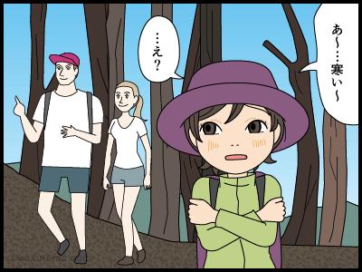 薄着の外国人登山者にびっくりする漫画1