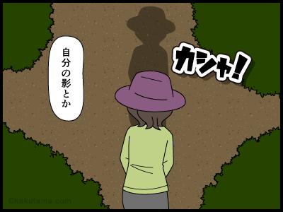 SNSに登山中の写真をアップする箇所の漫画1
