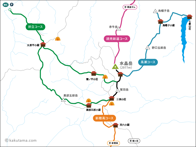 水晶岳の大まかな地図