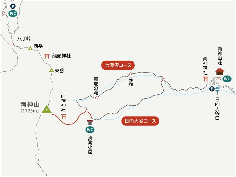 両神山イラストマップ3清滝小屋