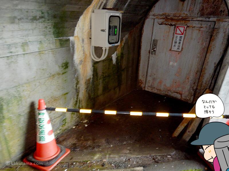 ケーブルカー手前のトンネルの謎の扉