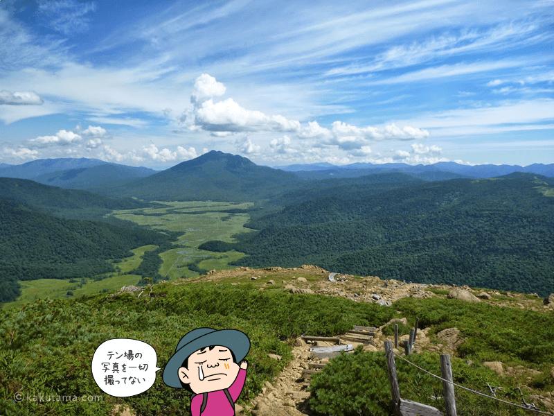 至仏山から尾瀬を見下ろす