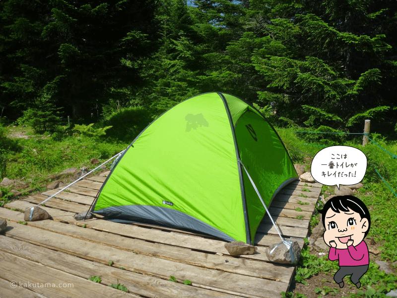 八ヶ岳オーレン小屋のテント場