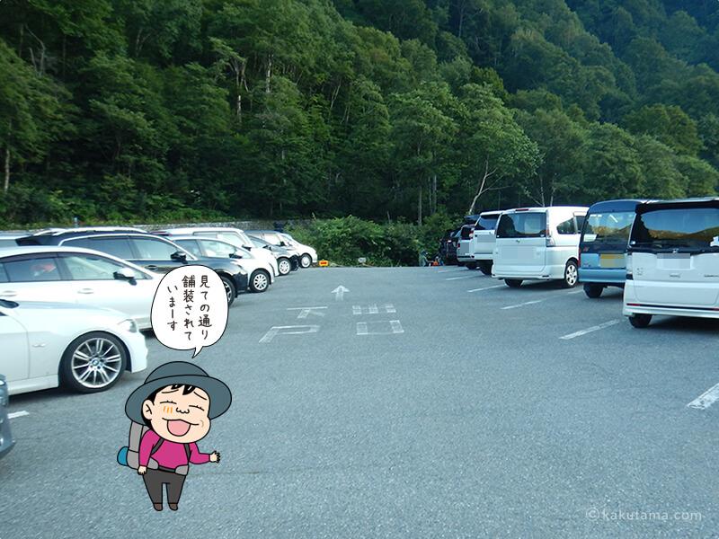 扇沢の駐車場