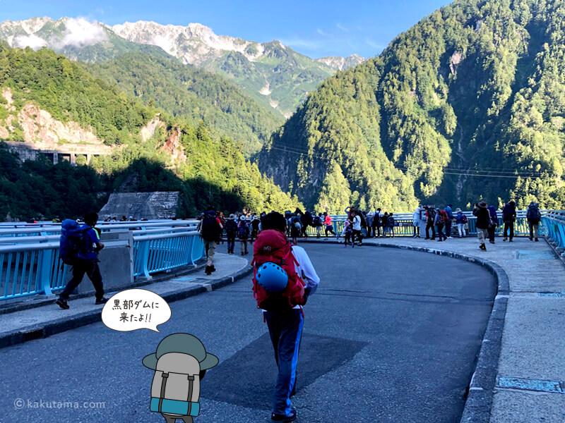 黒部ダムから山を見る2