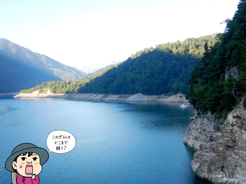 黒部ダムのガルボ