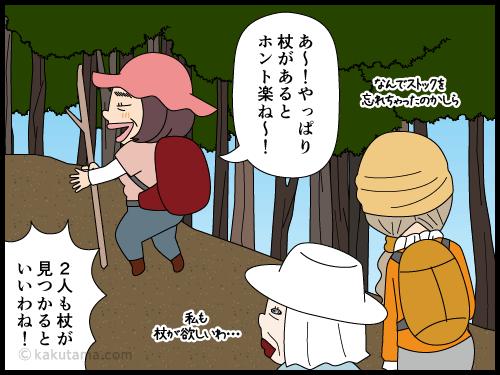 登山中に見つけた木の枝を杖代わりにするけれどあまり楽ではない漫画3
