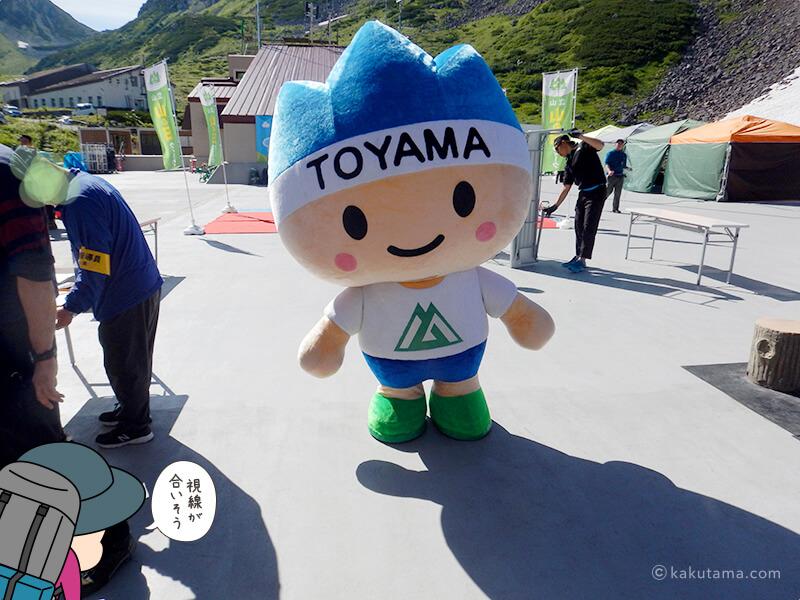 富山のユルキャラ