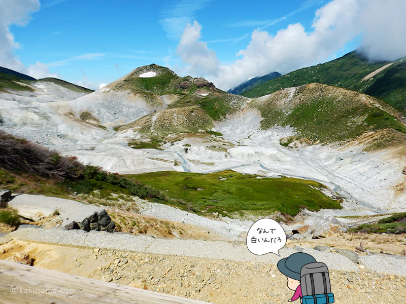 硫黄で白くなった山