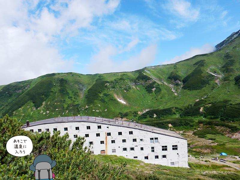 ホテル立山が見えてきた