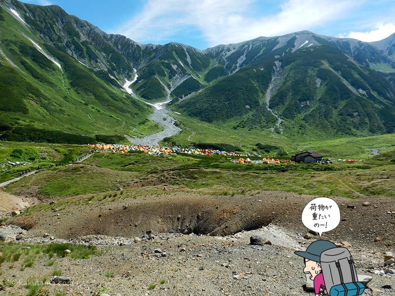 近くに見える雷鳥沢キャンプ場