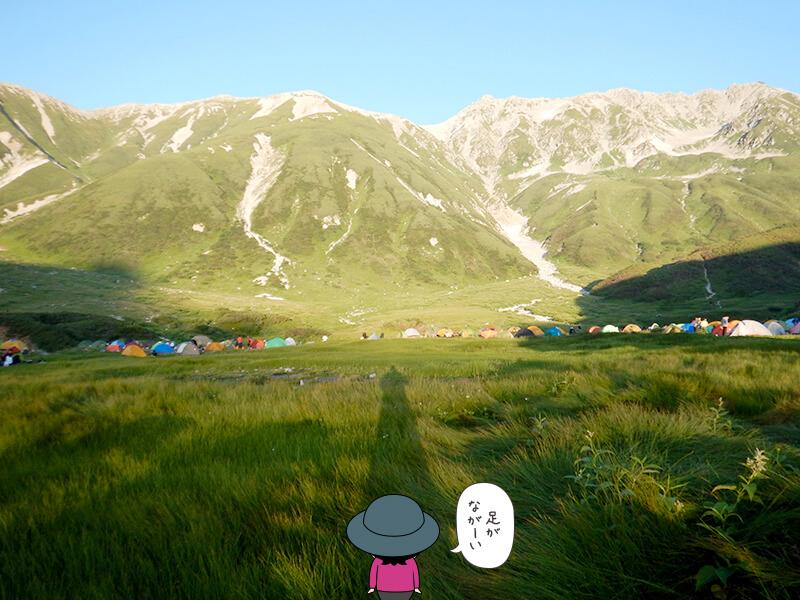 雷鳥沢キャンプ場からの景色1