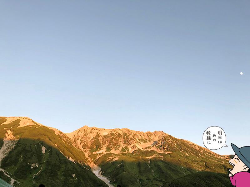 雷鳥沢キャンプ場からの景色2