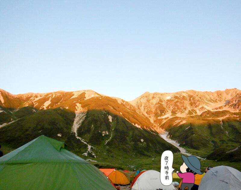 雷鳥沢キャンプ場からの夕暮れ