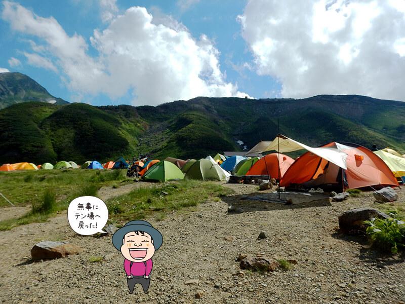 雷鳥沢キャンプ場へ戻ってきた