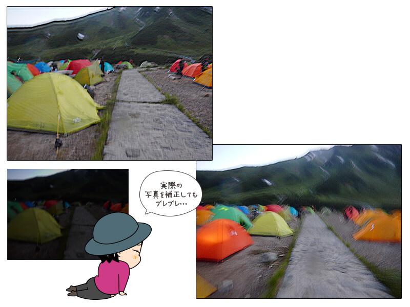 雷鳥沢キャンプ場の朝