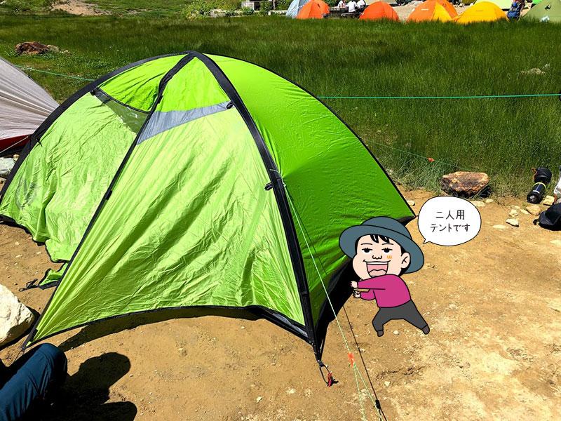 雷鳥沢キャンプ場で張ったテント